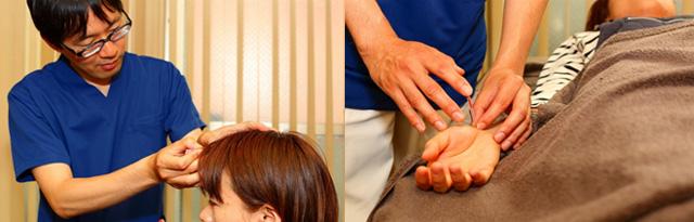 脳活性化リハビリ鍼灸