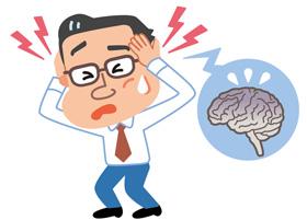 脳梗塞・片麻痺